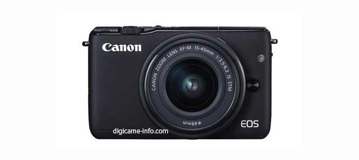 Một số sản phẩm được công bố khác của Canon