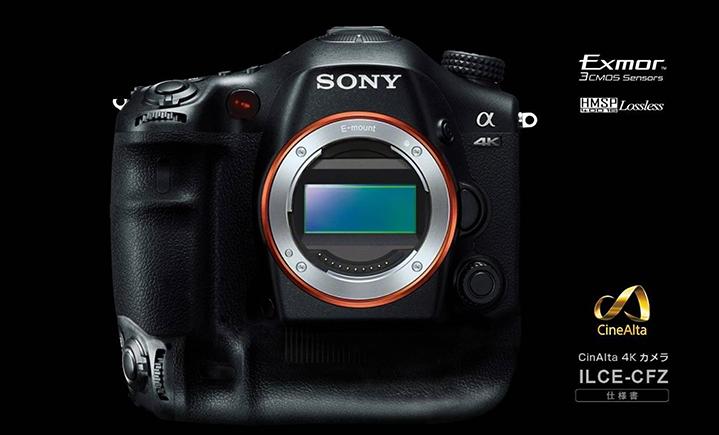 Tin đồn: Sony A9 đập tan giới hạn về chụp ảnh liên tiếp   50mm Vietnam