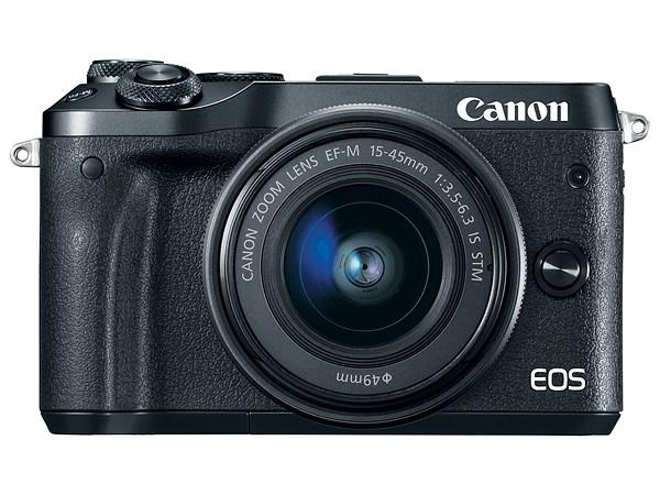 Canon EOS 6D Mark II không ra mắt, 3 sản phẩm mới hướng tới phân khúc nhập môn | 50mm Vietnam