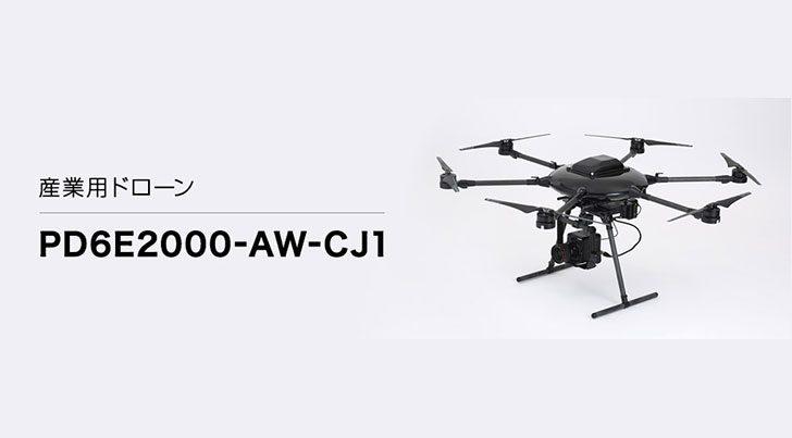 Canon lấn sân sang lãnh địa drone?   50mm Vietnam