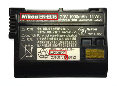 Cách nhận biết các phiên bản pin EN-EL15 | 50mm Vietnam